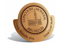 Monde Selection Bruxelles - Giordano Wine Awards