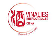 Vinalies Overseas China - Giordano Wine Awards